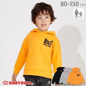 親子お揃い バック メッセージ パーカー 3284K ベビードール BABYDOLL 子供服 ベビー キッズ 男の子 女の子