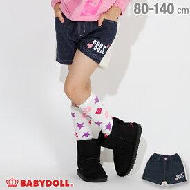【30%OFF アウトレットSALE】バック ボア デニム ショートパンツ 3285K ベビードール BABYDOLL 子供服 ベビー キッズ 男の子 女の子