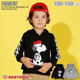 スヌーピー 変色 スパンコール パーカー 3309K ベビードール BABYDOLL 子供服 ベビー キッズ 男の子 女の子
