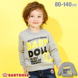 【990円均一SALE(税抜】ロゴトレーナー 3357K ベビードール BABYDOLL ベビー キッズ 男の子 女の子
