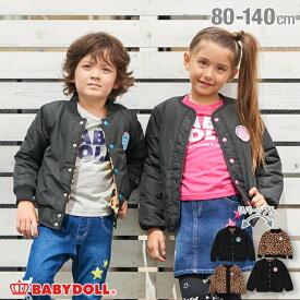 4/1一部再販 NEW ヒョウ柄 リバーシブル アウター 3376K ベビードール BABYDOLL 子供服 ベビー キッズ 男の子 女の子