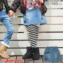 【S50】 通販限定 ディズニー デニム スカート 3394K ベビードール BABYDOLL 子供服 ベビー キッズ 女の子 DISNEY★Collection