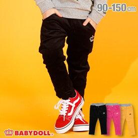 【50%OFF ウィンターSALE】コーデュロイ ロングパンツ 3401K ベビードール BABYDOLL 子供服 ベビー キッズ 男の子 女の子