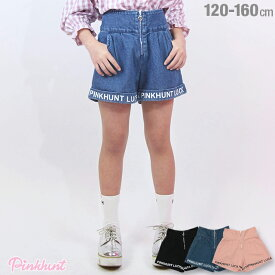 【50%OFF アウトレットSALE】PINKHUNT ピンクハント ウエストジップ ショートパンツ 3499K ベビードール BABYDOLL 子供服 キッズ ジュニア 女の子 小学生 中学生 おしゃれ かわいい PH