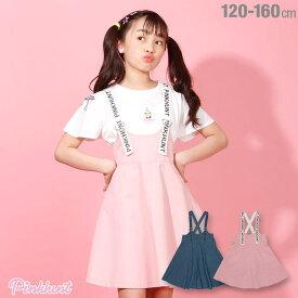 【30%OFF サマーSALE】PINKHUNT ピンクハント ロゴ 肩紐 ジャンパースカート 3510K ベビードール BABYDOLL ベビー キッズ 男の子 女の子 PH