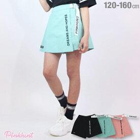 【4/12 10時〜TIME SALE 60%OFF】 PINKHUNT ピンクハント ラップ スカート風 ショートパンツ 3549K ベビードール BABYDOLL キッズ ジュニア 女の子 小学生 中学生 PH