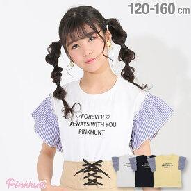 5/21一部再販 NEW PINKHUNT ピンクハント フレア フリル袖 Tシャツ 3553K ベビードール BABYDOLL ベビー キッズ 男の子 女の子 PH