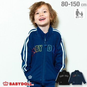 BABYDOLLジャケット