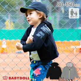 【50%OFF スプリングSALE】親子お揃い バック ロゴ ジップパーカー 3629K ベビードール BABYDOLL 子供服 ベビー キッズ 男の子 女の子