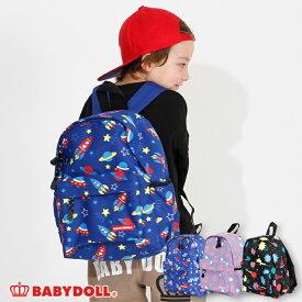 キッズ リュック 3646 雑貨 鞄 バッグ ベビー キッズ 男の子 女の子 子供用 かばん 通園 通学 遠足 ハイキング
