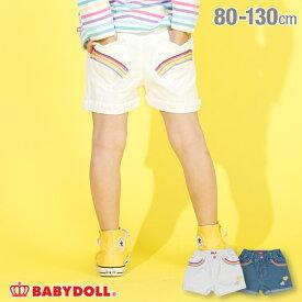 【30%OFF アウトレットSALE】レインボー 刺繍 デニム ショートパンツ 3647K ベビードール BABYDOLL 子供服 ベビー キッズ 男の子 女の子