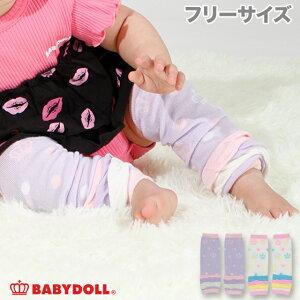 フリル レッグウォーマー 3649 ベビードール BABYDOLL 子供服 ベビー キッズ 女の子 雑貨 ソックス