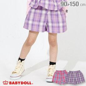【50%OFF アウトレットSALE】チェック キュロット 3775K (トップス別売) ベビードール BABYDOLL ベビー キッズ 女の子