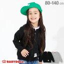 【50%OFF スプリングSALE】ノーカラー ジャケット 3780K ベビードール BABYDOLL 子供服 ベビー キッズ 男の子 女の子