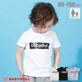 【30%OFF アウトレットSALE】親子お揃い ボックス ロゴ Tシャツ 3787K ベビードール BABYDOLL 子供服 ベビー キッズ 男の子 女の子