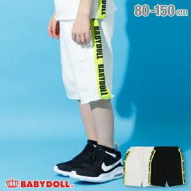 3/4NEW ロゴテープ ハーフパンツ 3796K (トップス別売) ベビードール BABYDOLL 子供服 ベビー キッズ 男の子 女の子