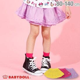 2/12NEW ボリューム スカート 3838K ベビードール BABYDOLL ベビー キッズ 女の子