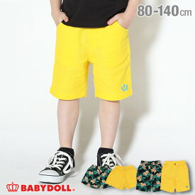 【50%OFF アウトレットSALE】 通販限定 爽涼 サマーパンツ 3843K ベビードール BABYDOLL 子供服 ベビー キッズ 男の子 女の子