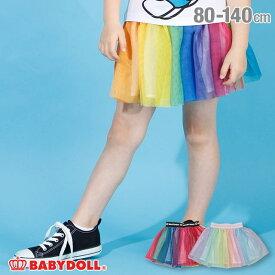 【30%OFF アウトレットSALE】クレイジーチュール スカート 3930K ベビードール BABYDOLL 子供服 ベビー キッズ 女の子