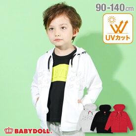 【4/12 10時〜TIME SALE 60%OFF】 UVパーカー 3938K ベビードール BABYDOLL 子供服 ベビー キッズ 男の子 女の子