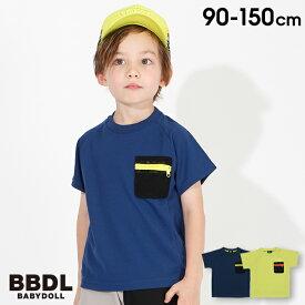 【50%OFF アウトレットSALE】BBDL(ビー・ビー・ディー・エル) ポケット Tシャツ 3956K ベビードール BABYDOLL 子供服 ベビー キッズ 男の子 女の子