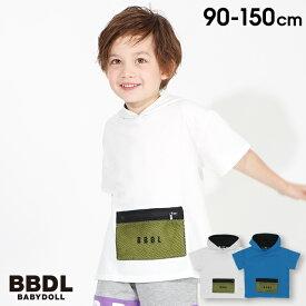 【期間限定60%OFF】 アウトレットSALE BBDL(ビー・ビー・ディー・エル) メッシュ ポケット Tシャツ 3959K ベビードール BABYDOLL 子供服 ベビー キッズ 男の子 女の子