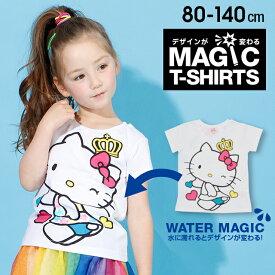 NEW 水に濡れるとデザインが変わる!! サンリオ ウォーター マジック Tシャツ 4024K ベビードール BABYDOLL 子供服 ベビー キッズ 男の子 女の子