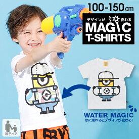 水に濡れるとデザインが変わる!! 親子お揃い ミニオン ウォーター マジック Tシャツ 4025K ベビードール BABYDOLL 子供服 ベビー キッズ 男の子 女の子
