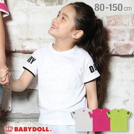 【30%OFF アウトレットSALE】親子お揃い エンボス ロゴ Tシャツ 4029K ベビードール BABYDOLL 子供服 ベビー キッズ 男の子 女の子