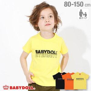 【50%OFF アウトレットSALE】親子お揃い ロゴ Tシャツ 4036K ベビードール BABYDOLL 子供服 ベビー キッズ 男の子 女の子
