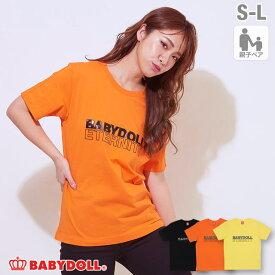 【50%OFF アウトレットSALE】親子お揃い ロゴ Tシャツ 4036A ベビードール BABYDOLL 子供服 大人 ユニセックス 男女兼用 レディース メンズ