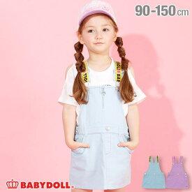 ロゴテープ ジャンパースカート 4037K ベビードール BABYDOLL 子供服 ベビー キッズ 女の子