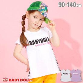 【50%OFF アウトレットSALE】 通販限定 ロゴテープ チュニック ワンピース 4041K ベビードール BABYDOLL 子供服 ベビー キッズ 女の子