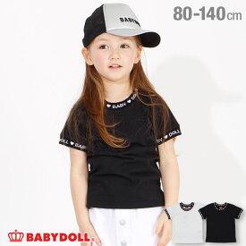 【50%OFF アウトレットSALE】ロゴリブ Tシャツ 4045K ベビードール BABYDOLL 子供服 ベビー キッズ 男の子 女の子