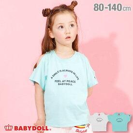 【50%OFF アウトレットSALE】肩開き Tシャツ 4046K ベビードール BABYDOLL 子供服 ベビー キッズ 男の子 女の子