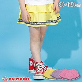 【4/19 13:59まで60%OFF】 ロゴテープ フリル スカート 4047K ベビードール BABYDOLL ベビー キッズ 女の子
