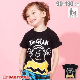 NEW 親子お揃い ドラえもん キャラクター Tシャツ 4096K ベビードール BABYDOLL 子供服 ベビー キッズ 男の子 女の子