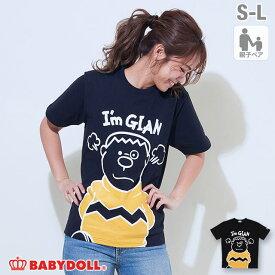 NEW 親子お揃い ドラえもん キャラクター Tシャツ 4096A ベビードール BABYDOLL 子供服 大人 ユニセックス 男女兼用 レディース メンズ