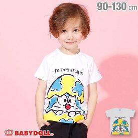 NEW ドラえもん 恐竜 Tシャツ 4097K ベビードール BABYDOLL 子供服 ベビー キッズ 男の子 女の子