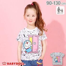 NEW 親子お揃い ドラえもん キャラクター 総柄 Tシャツ 4098K ベビードール BABYDOLL 子供服 ベビー キッズ 男の子 女の子
