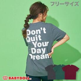 【50%OFF アウトレットSALE】バックメッセージ Tシャツ 4102A ベビードール BABYDOLL 子供服 大人 レディース