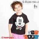 【9/3までS50】 親子お揃い ディズニー BIGフェイス ドルマン Tシャツ 4150K ベビードール BABYDOLL 子供服 ベビー キッズ 男の子 女の…
