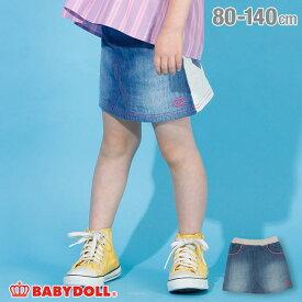 【4/12 10時〜TIME SALE 60%OFF】 デニム 切替スカート 4156K ベビードール BABYDOLL ベビー キッズ 男の子 女の子