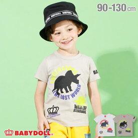 【30%OFF アウトレットSALE】ランダム 恐竜 Tシャツ 4186K ベビードール BABYDOLL 子供服 ベビー キッズ 男の子 女の子