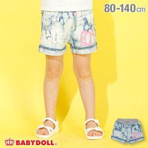 NEW 抜染デニム ショートパンツ 4194K ベビードール BABYDOLL 子供服 ベビー キッズ 女の子