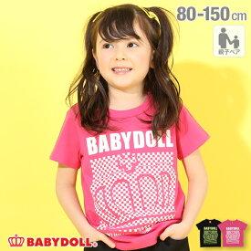 NEW 親子お揃い 立体ロゴ風 Tシャツ 4195K ベビードール BABYDOLL 子供服 ベビー キッズ 男の子 女の子