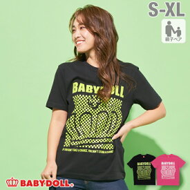 【50%OFF サマーSALE】 親子お揃い 立体ロゴ風 Tシャツ 4195A ベビードール BABYDOLL 子供服 大人 ユニセックス 男女兼用 レディース メンズ