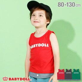 【30%OFF アウトレットSALE】レイヤード タンクトップ 4222K ベビードール BABYDOLL ベビー キッズ 男の子 女の子