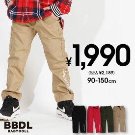 4/1一部再販 BBDL(ビー・ビー・ディー・エル) シンプル ロングパンツ 4264K ベビードール BABYDOLL 子供服 ベビー キッズ 男の子 女の子