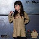 【50%OFF クリアランスSALE】 BBDL(ビー・ビー・ディー・エル) ロゴパーカー ワンピース 4272K ベビードール BABYDOLL 子供服 ベビー キッズ 男の子 女の子